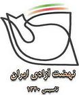 nahzat_logo_small