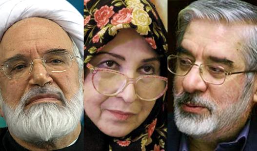 Mousavi-Rahnavard-Karoubi-e