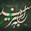 بیانیه شورایهماهنگی راهسبز امید در محکومیت حادثه تروریستی تهران