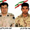 """شهادت ۲ مرزبان ارومیه در درگیری با """"اشرار"""""""
