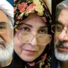 بیانیهء بیش از یکصد فعال مدنی و سیاسی:ما نگران سلامتی خانم رهنورد، مهدی کروبی و میرحسین موسوی هستیم