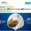 عکس؛ سلام ایران به جام جهانی ۲۰۱۸ روسیه