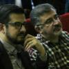 گزارش تصویری؛ حضور اعضای نهضت آزادی ایران در کنگره سازمان عدالت و آزادی ایران اسلامی