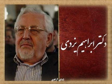 یزدی_کتابخانه