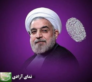 Rouhani_Own