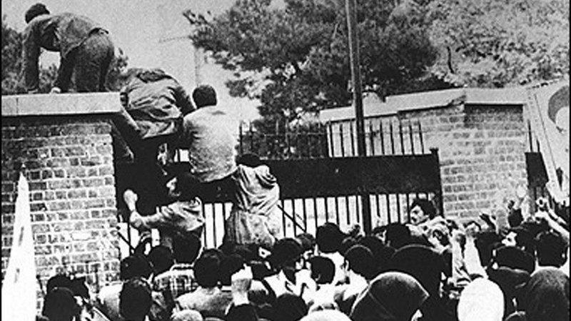USA_Embassy_Tehran
