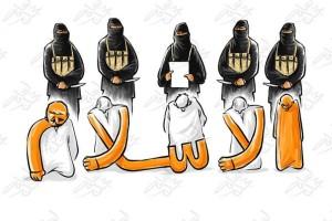 HB_Islamic_Terrosism