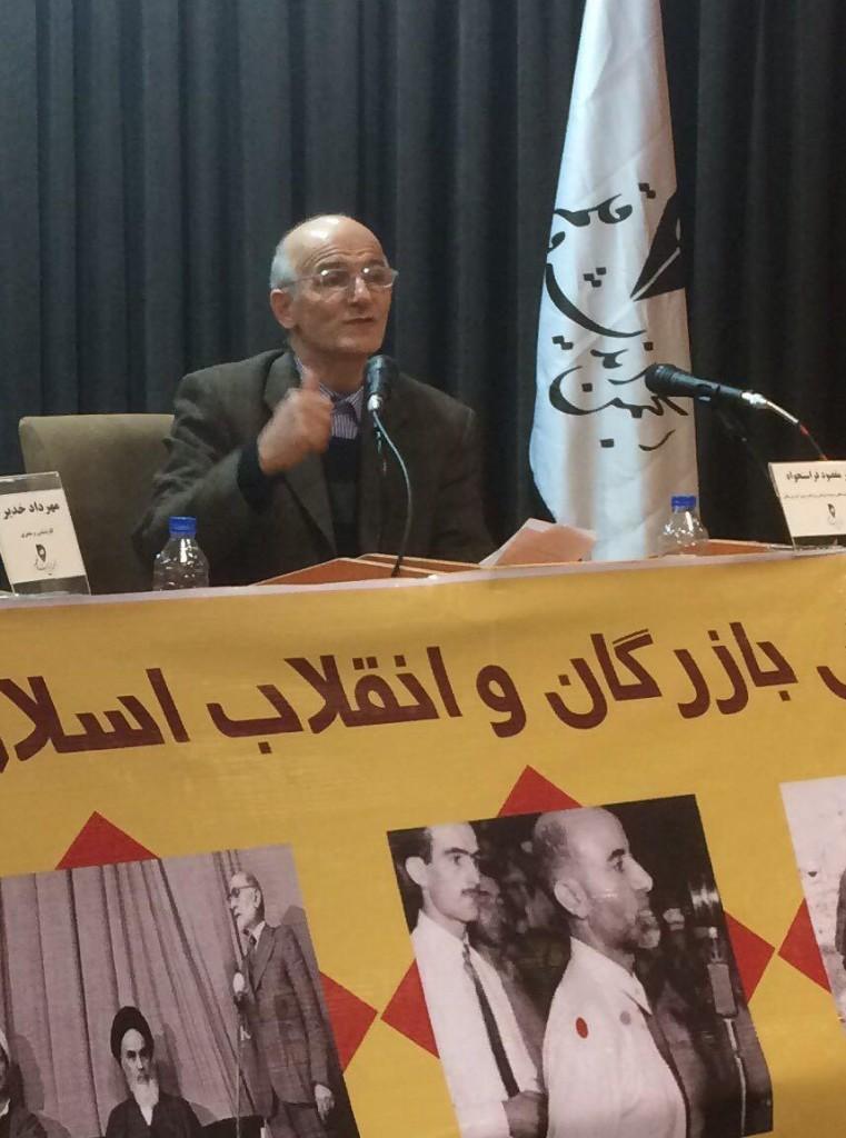 فراستخواه: بازرگان مخالف تمام شده دانستن پروژه ایران بود. او با درک مسئولانه میفهمد دین برای جامعه ایران هم مساله است هم راه حل.