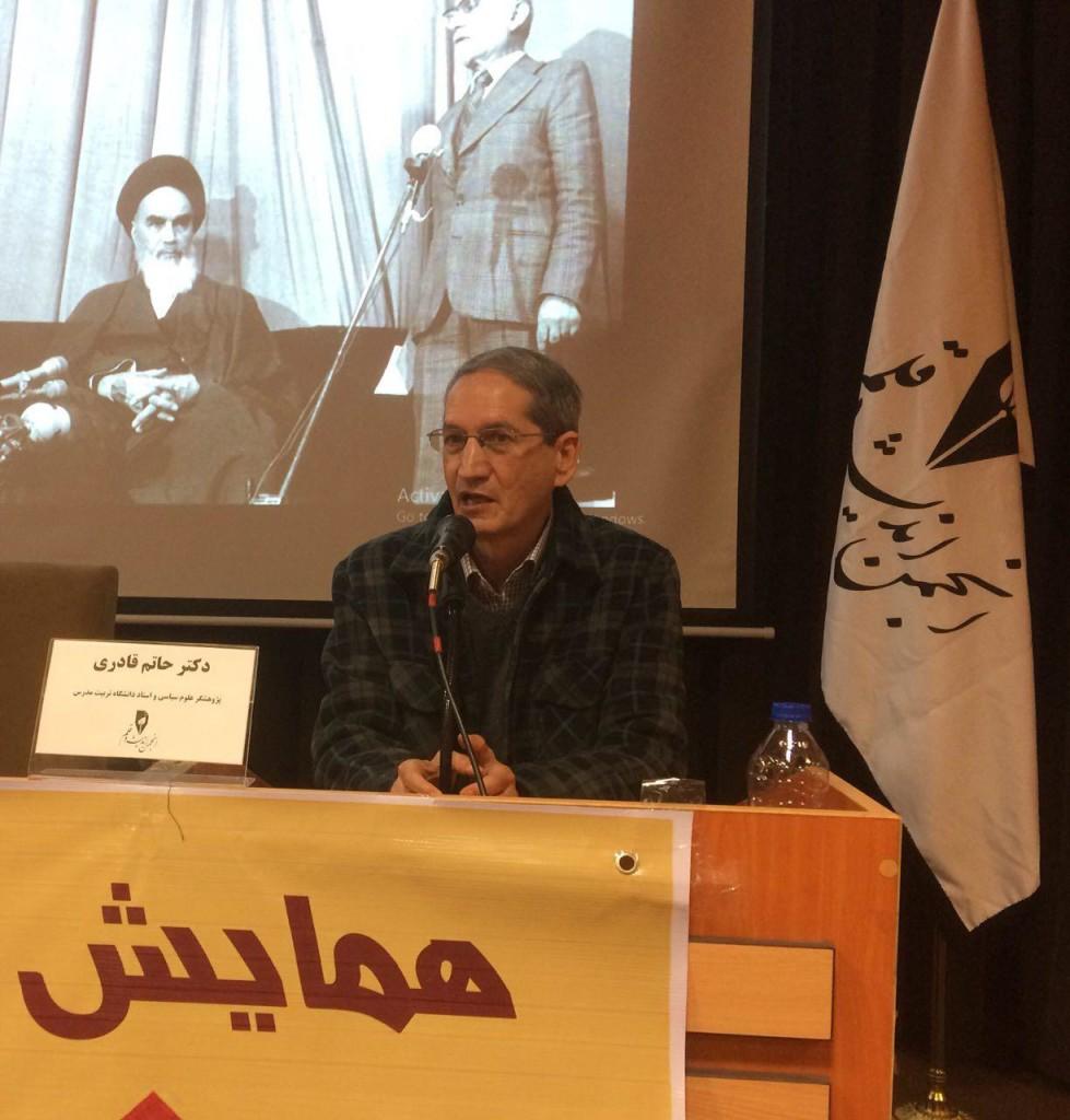 حاتم قادری: راه طی شده بازرگان، ابزار رادیکالیزم قرار گرفت اما نکته مثبت آن خاکستری دیدن جهان و غرب بود، نه شیطانی دیدن جهان.