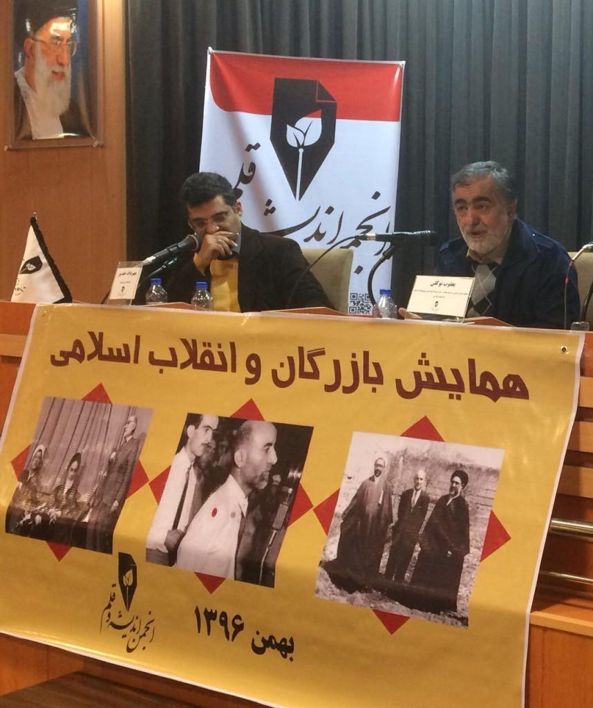 یعقوب توکلی: بازرگان مگر شرایط انقلابی کشور را نمی دانست که مسئولیت پذیرفت و بعد استعفا داد؟ بازرگان راه خود را از مردم جدا کرد. او گفت جنگ محصول انقلاب است که ظلم به ایران بود.