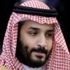 آیا ولیعهد عربستان به اهدافش خواهد رسید؟